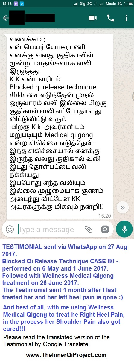WMQ Testimonial Case 12 Right Heel Pain via WhatsApp