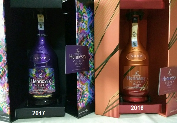 Hennessy Privilege VSOP Limited Edition 2016 2017 Open