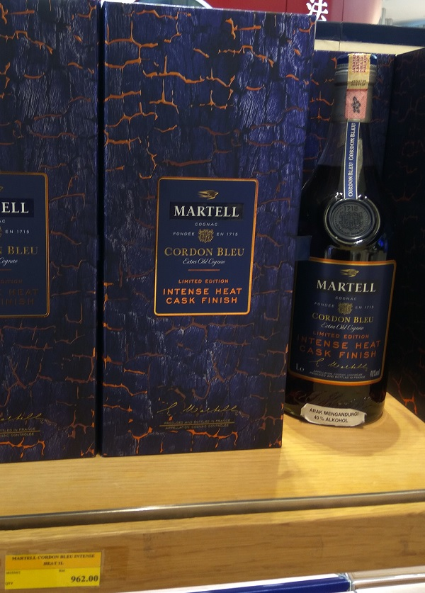 Martell Cordon Bleu Limited Edition Intense Heat 2017