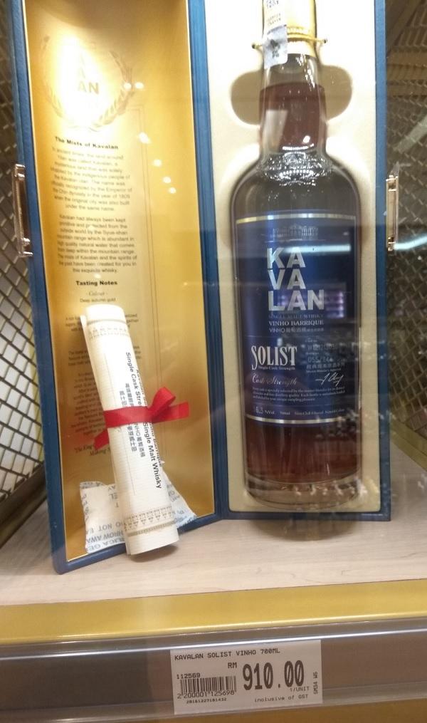 Ka Va Lan Solist Best Whiskey In The World 2015 Price 2017
