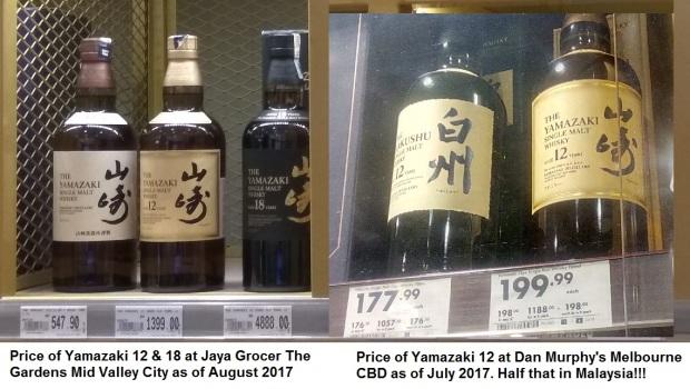 Yamzaki 12 and 18 Price KL Melbourne