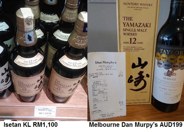 Yamzaki 12 Price KL Melbourne
